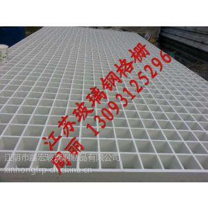 供应苏州玻璃钢电镀车间走道板 玻璃钢网格板 1220*3660