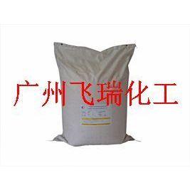 供应抗果冻增稠剂 洗发水增稠剂  增稠抗果冻剂 厂家