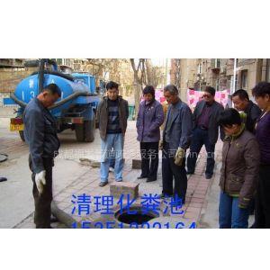 供应成都新津清理化粪池15351222164新津疏通管道