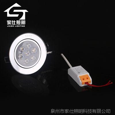 厂家专业生产 新款家装照明LED天花灯 大功率客厅LED射灯 批发