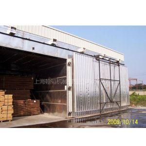 供应木材干燥设备 木材烘干窑 木材干燥窑