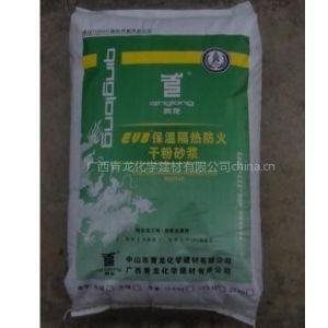 供应南宁保温材料专家供应保温材料青龙界面处理剂