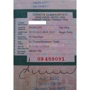 供应土耳其签证