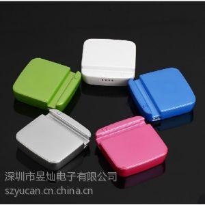 供应YC126三节18650电池 手机支架 移动电源 PCBA 外壳 套料