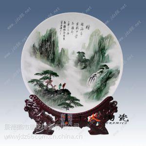 供应陶瓷纪念礼品 纪念礼品瓷盘定制厂家