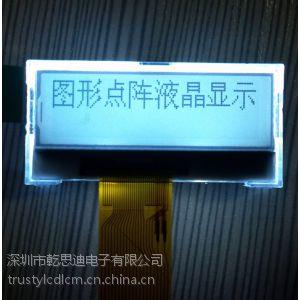 供应ETC-OBU不停车收费专用长排线12832液晶屏