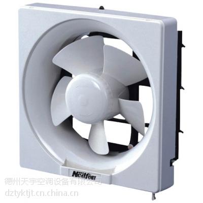 供应德州天宇批发SF玻璃钢排气扇 卫生间换气扇 松下排气扇有现货