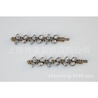 厂家定做手工串珠发夹 水钻发夹 珍珠发夹 新娘发箍 水晶编织发饰