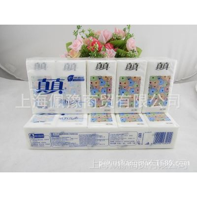 真真纸手帕纸巾纸10包/条 第五元素 正品保证