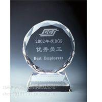 北京水晶奖杯厂家(BY-002)