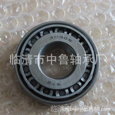 批发国产轴承钢圆锥滚子轴承30304 7304E内径20mm外径52厚度15