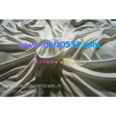 供应(玉米)聚乳酸纤维/绢丝:针织类面料、内衣、T恤等产品