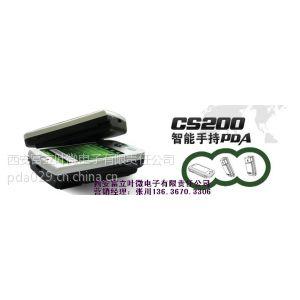 供应广东物联网智能PDA条码扫描rfid厂家工厂