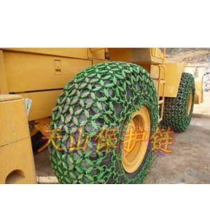 供应ZL50装载机轮胎保护链、铲车轮胎保护链、防滑链
