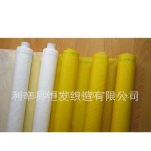 供应销售:100目线路板印刷网纱、100目陶瓷印刷网纱、100目丝印网纱
