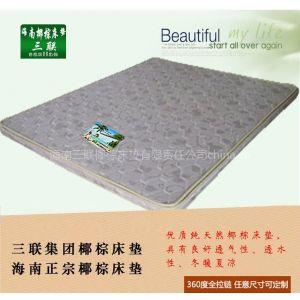 椰棕床垫介绍,椰棕床垫的功能