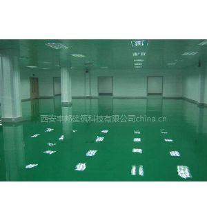 供应西安环氧地坪-西安PVC防静电地坪-马年忒急