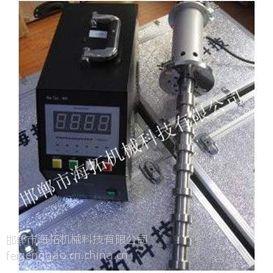 供应超声波聚能振动棒超声波提取机,超声提取、提取设备、超声波萃取设备
