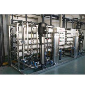 供应精细化工行业用纯净水|精细化工净化水设备
