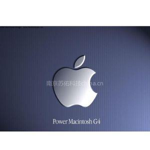 供应南京苹果电脑维修,南京苹果笔记本售后维修点