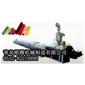 HDPE硅芯管生产设备,数十年技术企业硅芯管生产设