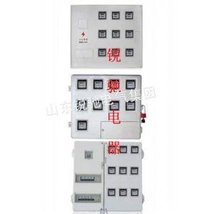 供应玻璃钢电表箱,聚碳酸酯电表箱,塑料电表箱厂家