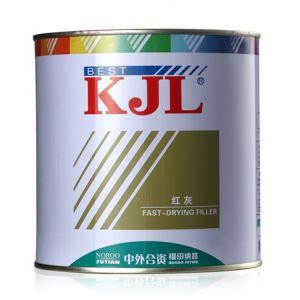 供应供应 福田红灰1KG 使用方便 易打磨原子灰