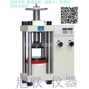 供应水泥压制砖抗压强度检测-不规则水泥制品抗压强度测试机