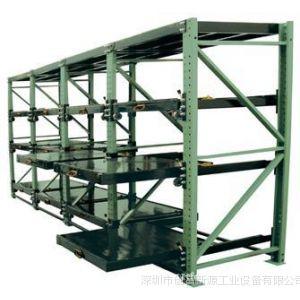 供应模具架尺寸(可按要求定做各种尺寸),深圳抽屉式模具架生产厂家