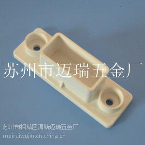 供应供应锌钢护栏配件2046pvc连接件