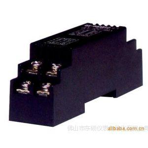 供应信号隔离器 直流电流(0-75mV)转4-20mA输出隔离模块