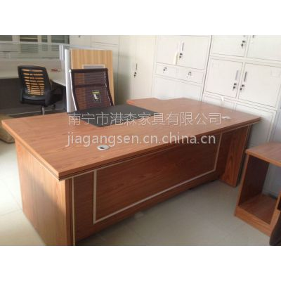 供应供应板式办公桌 现代简约 厂家直销 特价批发