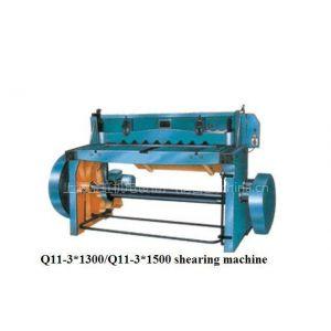 供应Q11系列剪板机