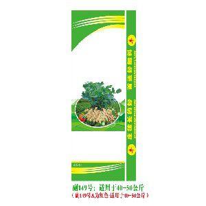 供应爸爸去哪儿?去济南【肥料包装袋】厂家批发质优肥料包装袋