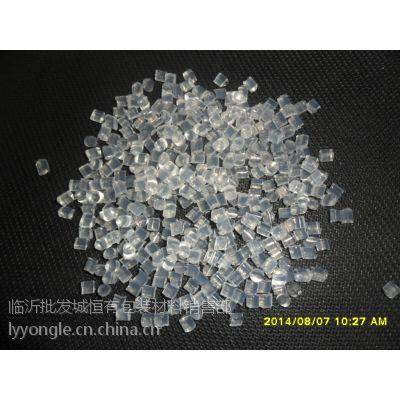 供应通用型白色透明EVA热熔胶粒