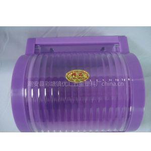 供应优汇圆形防水卷纸座(紫)