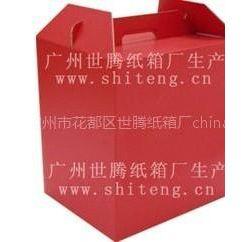 广州包装盒印刷--各类纸箱包装印刷服务--广州世腾纸箱印刷厂