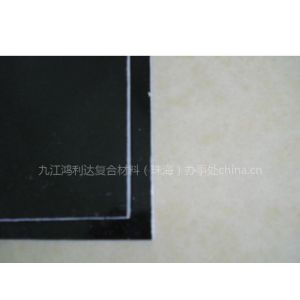 供应厂家供淡绿黑色精磨玻纤板