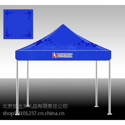 北京帐篷订制