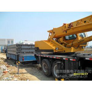 供应南京联衡地磅厂家—朱桂成 18788886648专业衡器制造