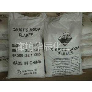 工业级99%片状烧碱氢氧化钠河北地区离子膜片碱报价