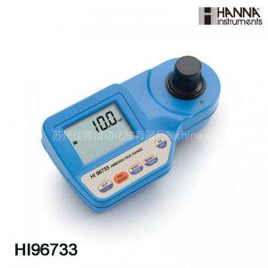 供应意大利哈纳HI96733氨氮微电脑测定仪(HR,0.0-50.0mg/l)