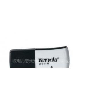 供应腾达150M Mini无线USB网卡