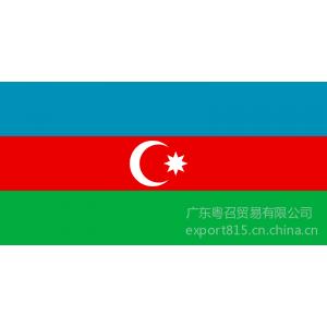 供应2014阿塞拜疆塑料展览会