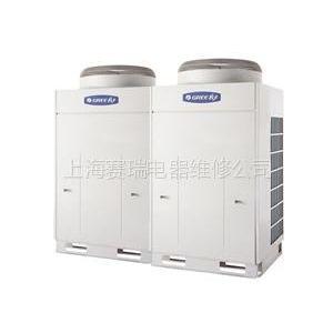 供应空调)维修上海格力中央空调售后服务【专修电话】