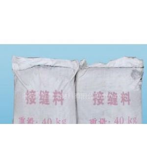 供应专业整包优质接缝料