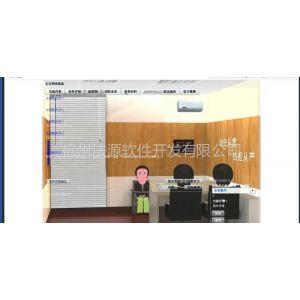 供应模拟诉讼平台实训软件(杭州法源)