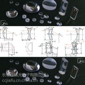 供应供应双凹透镜,凹凸透镜,平凹透镜