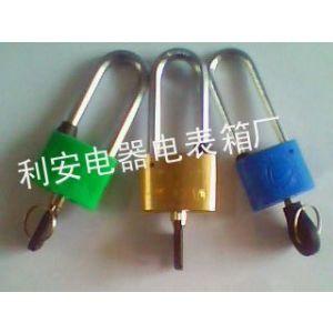 供应户外电力表箱锁 全新电力电表箱锁