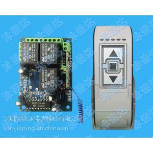 供应12V远距离大功率遥控开关 三路遥控开关,航模电动玩具遥控 电机正反停无线遥控 马达正反转遥控上